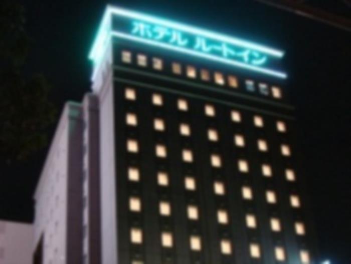 Route Inn酒店 - 那霸泊港的圖片3