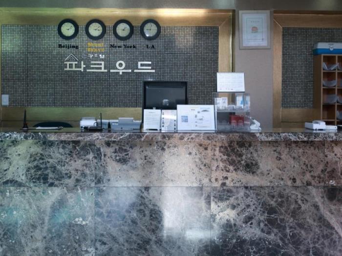 帕克伍德仁川機場酒店的圖片3