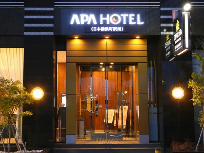 APA酒店 - 日本橋濱町站南的圖片1