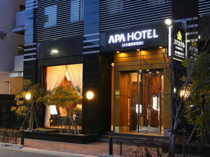 APA酒店 - 日本橋濱町站南的圖片3