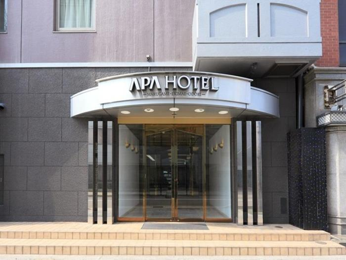 APA酒店 - 丸龜站前大通的圖片1