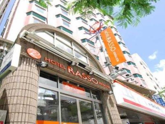 Rasso酒店國際通的圖片3