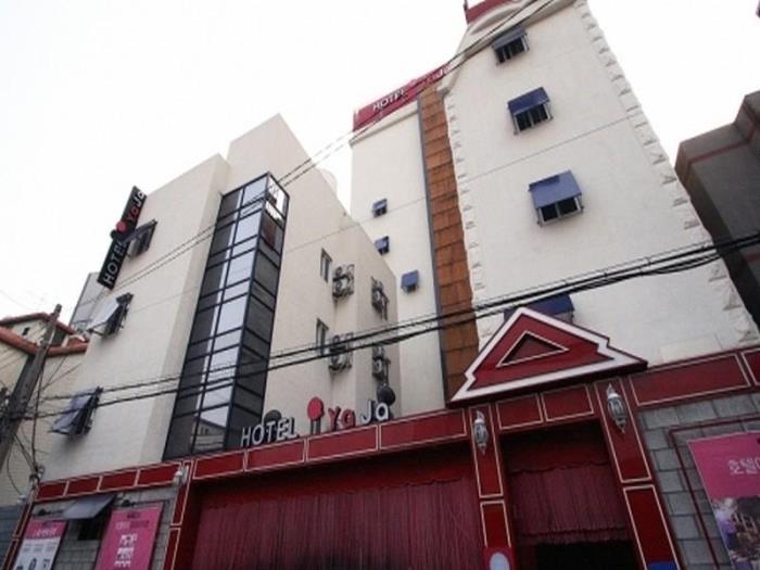 亞加酒店 - 宿豫的圖片1