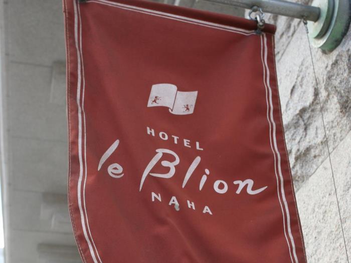 那霸Blion酒店的圖片3