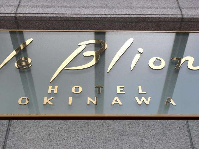 那霸Blion酒店的圖片4
