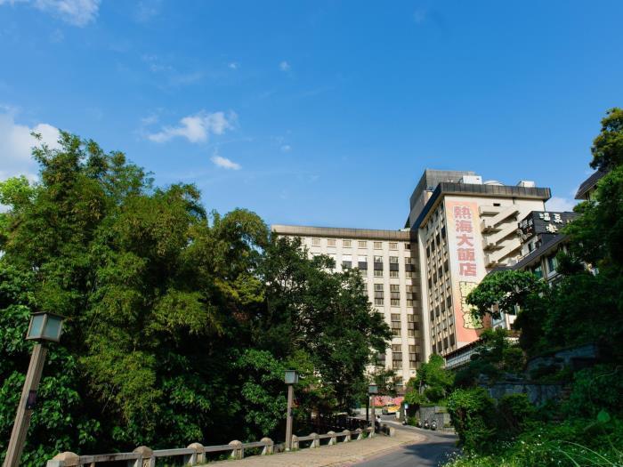 北投熱海溫泉大飯店的圖片1