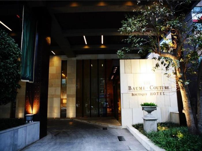 波美時裝精品酒店的圖片5