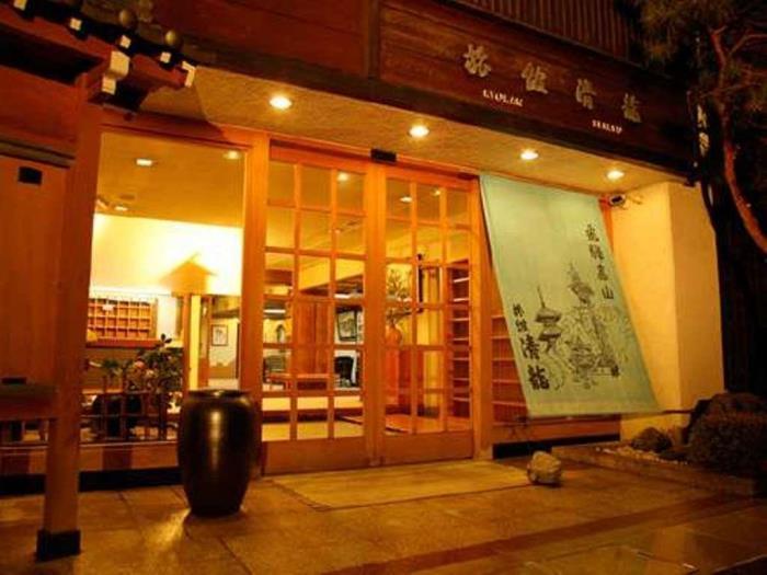 清龍旅館的圖片1