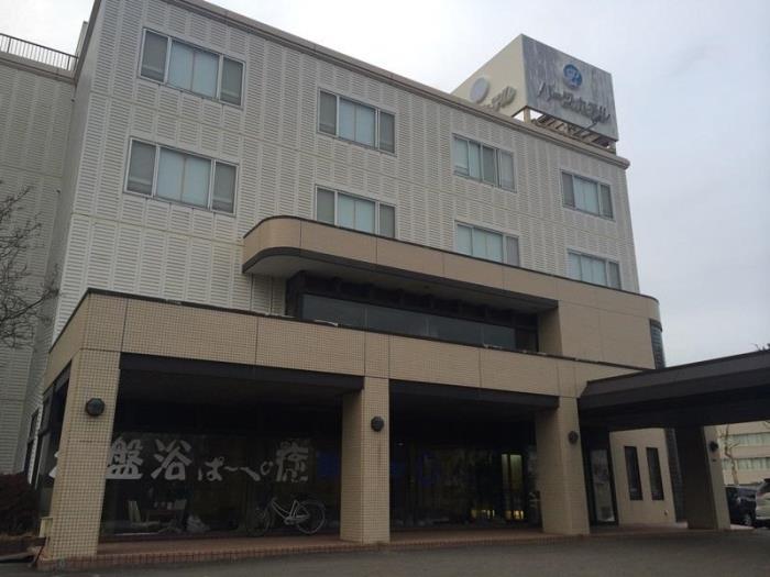 函館公園酒店的圖片1