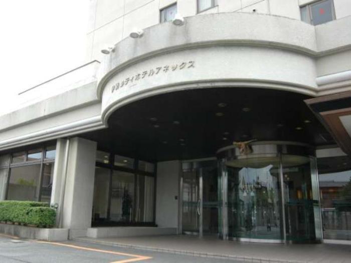伊勢城市酒店分館的圖片1