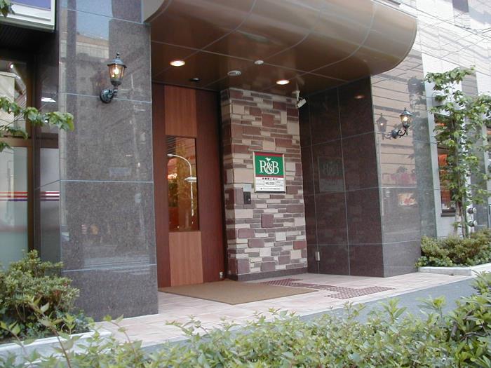 R&B酒店 - 京都站八條口的圖片3