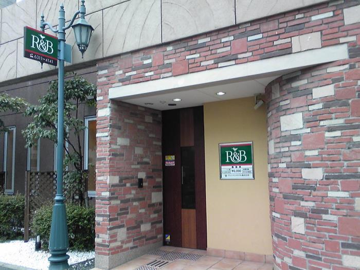 R&B酒店 - 梅田東的圖片1