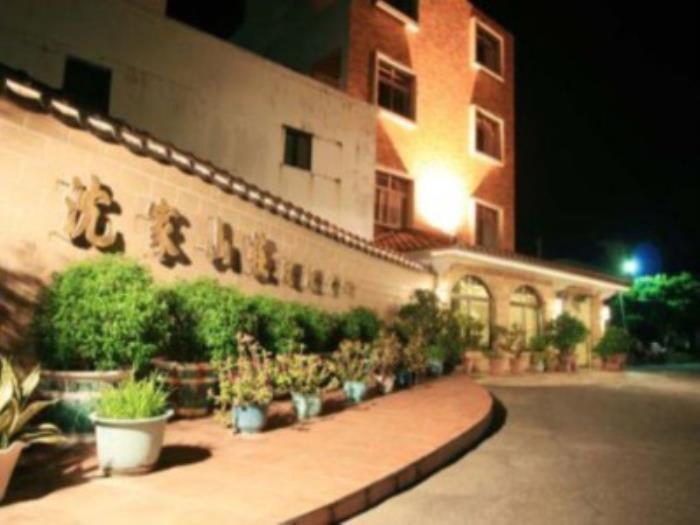 沈家山莊 - 峇里風情館的圖片3