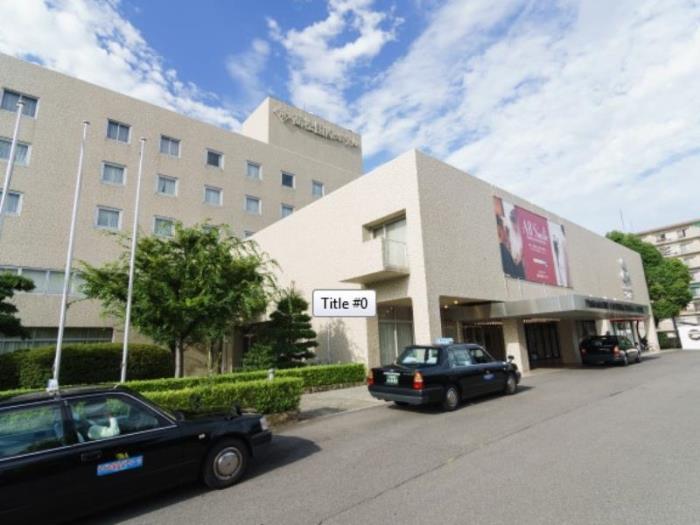 高松國際酒店的圖片1