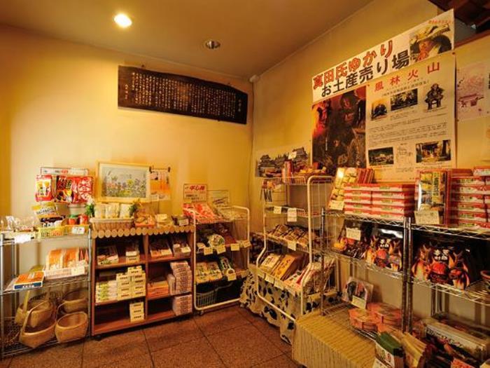 上松屋旅館的圖片4