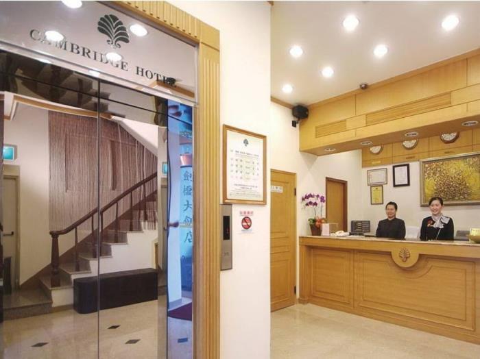 劍橋飯店永康館的圖片3