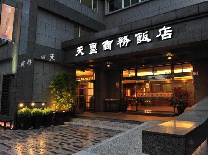 天璽商務飯店的圖片1