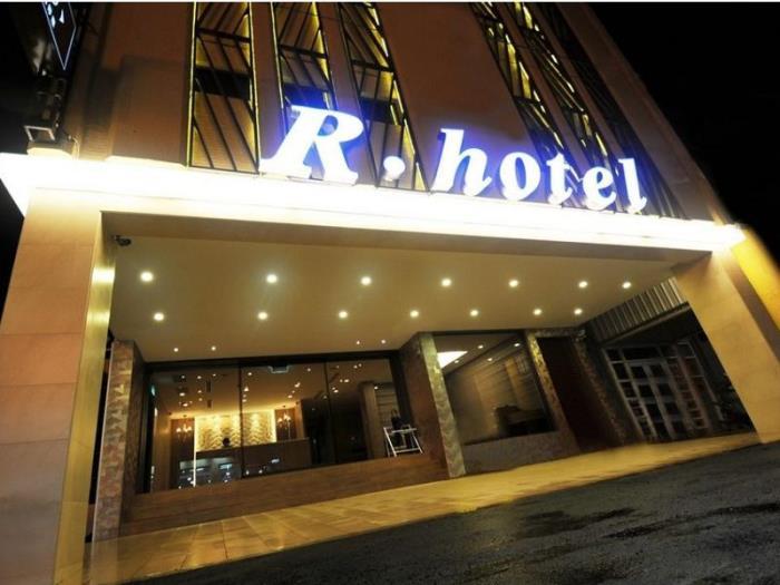 河堤時尚旅店 - 恆春館的圖片1