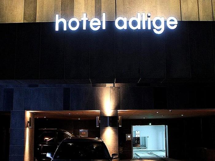 阿德里吉酒店的圖片4