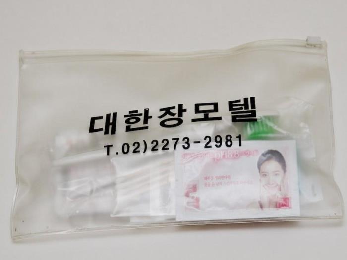 大韓將汽車旅館的圖片4
