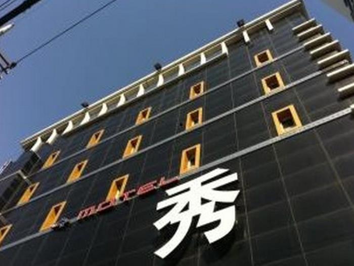 首爾Soo酒店的圖片1