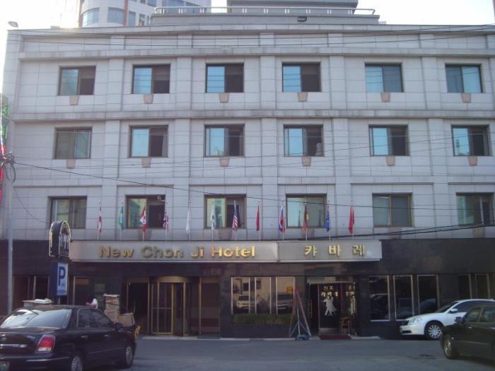 新天池酒店的圖片1