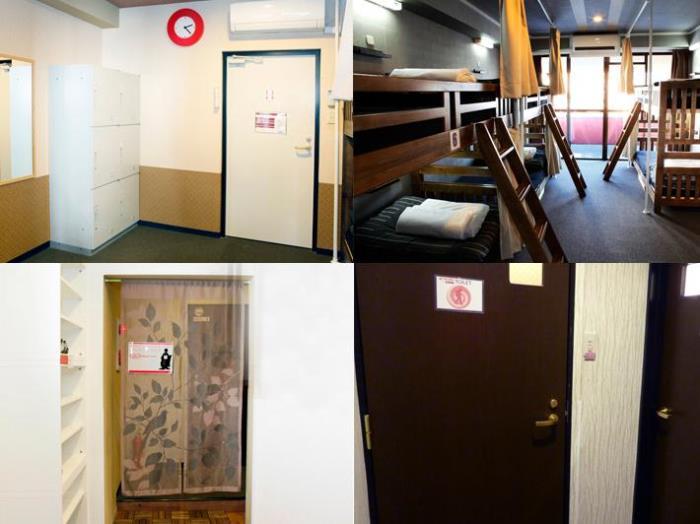考山京都旅館的圖片2