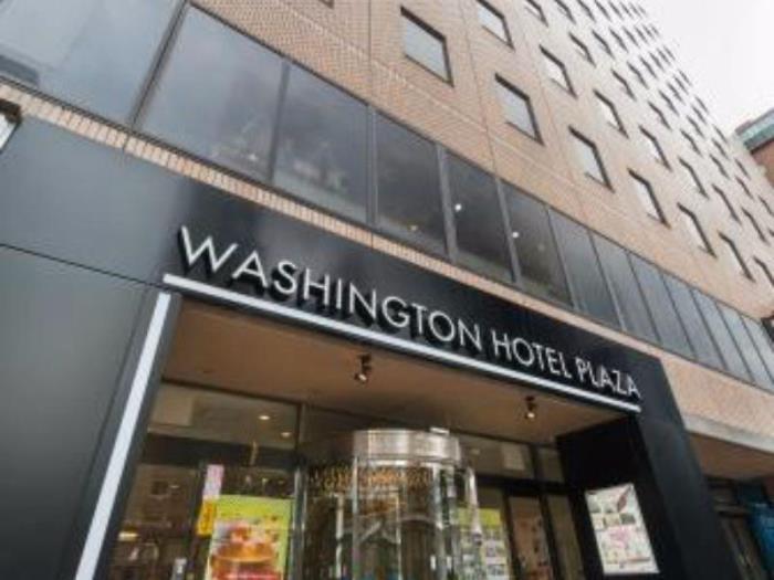 鹿兒島華盛頓廣場酒店的圖片1