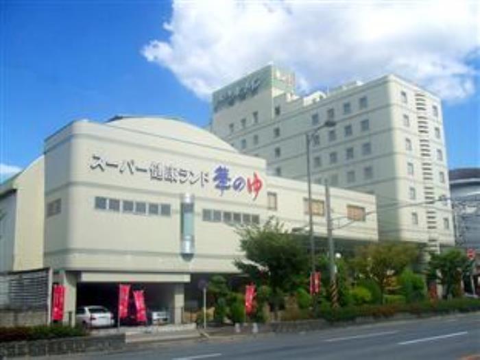 Route Inn Grantia酒店 - 福山SPA度假村的圖片1