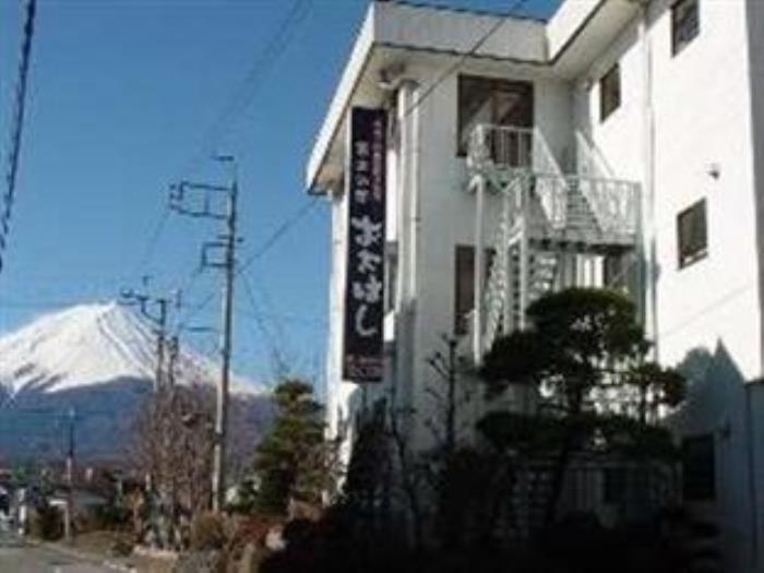 富士之宿大橋酒店的圖片3