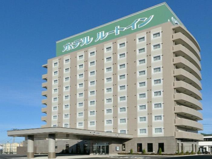 Route Inn酒店 - 十和田的圖片1