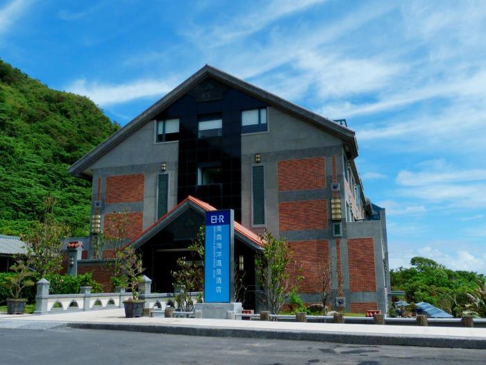 東森海洋溫泉酒店的圖片3
