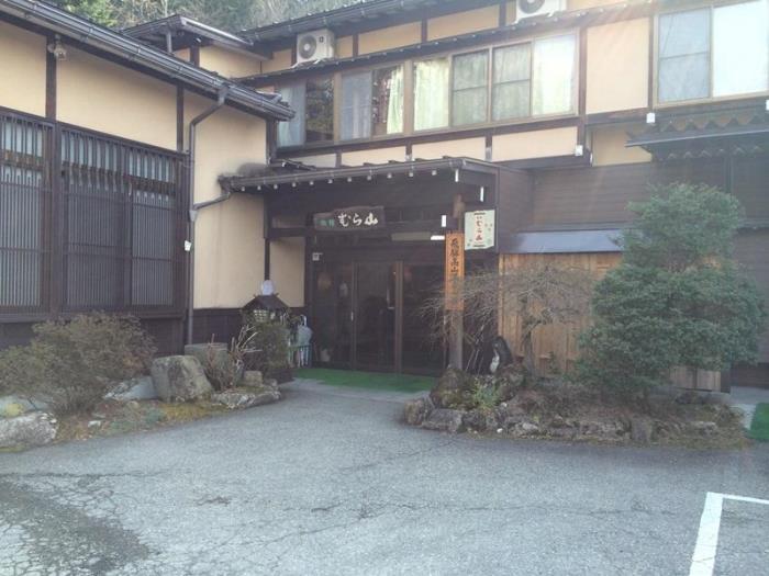 村山旅館的圖片1