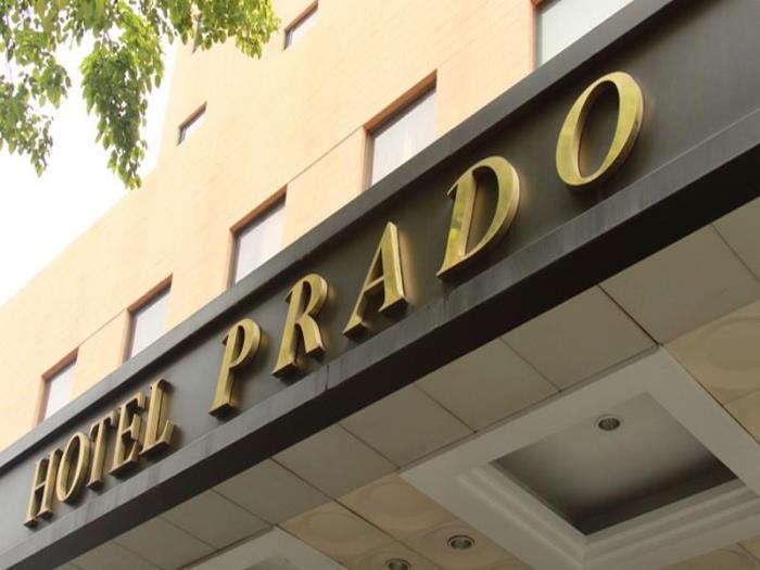 普拉多酒店的圖片1