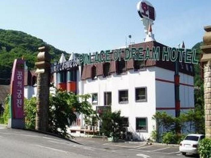 宮夢酒店的圖片1