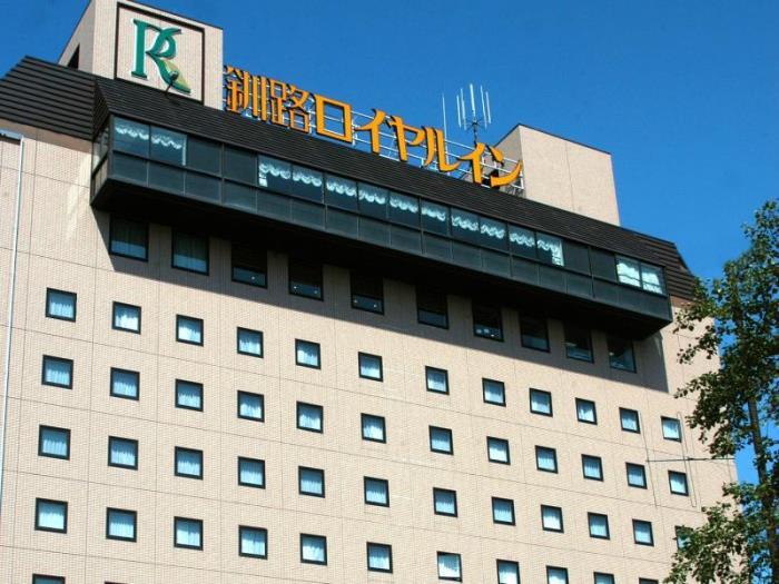 釧路皇家酒店的圖片1