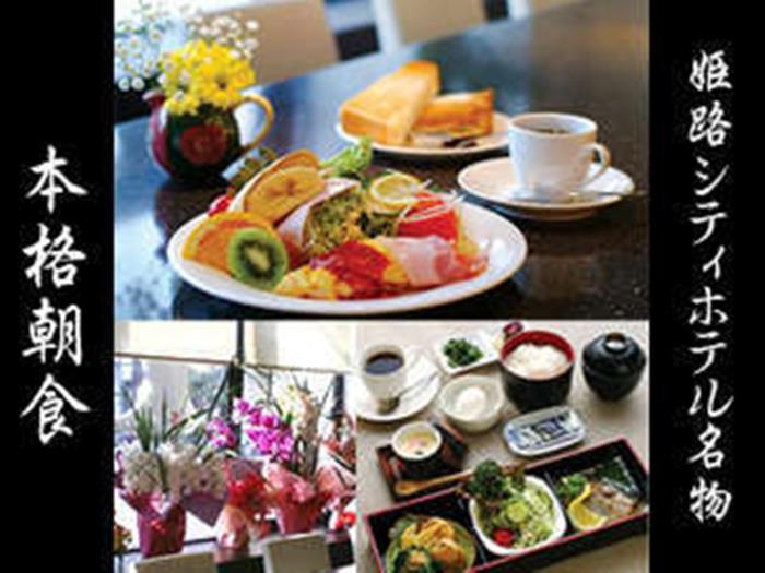 姬路城大酒店的圖片4