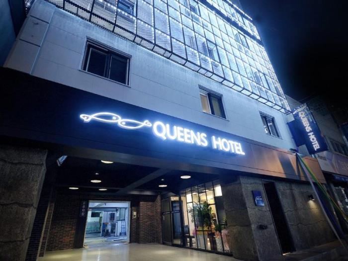 [Goodstay認可]皇后酒店的圖片1