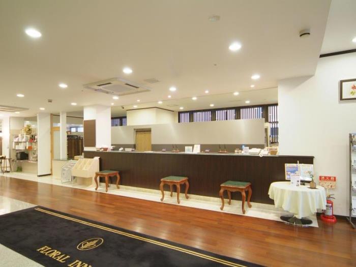 姫路皇冠山酒店的圖片4
