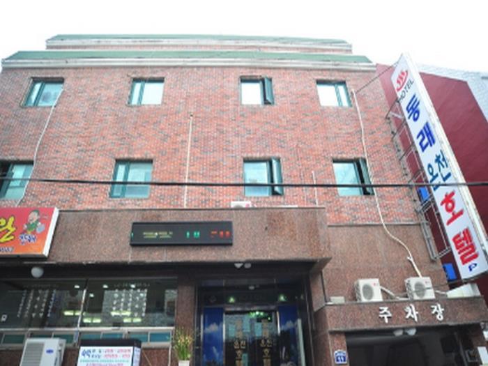 [Goodstay認可]東萊溫泉酒店的圖片3