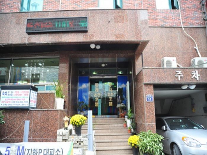 [Goodstay認可]東萊溫泉酒店的圖片4