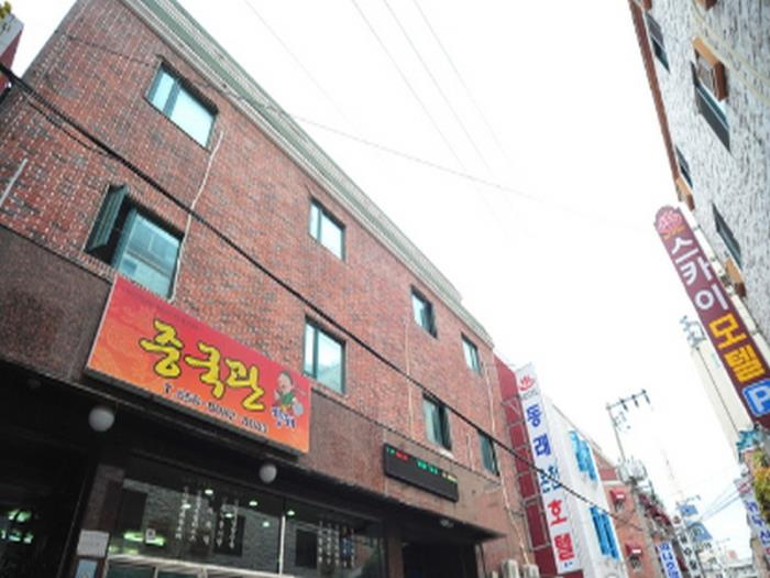 [Goodstay認可]東萊溫泉酒店的圖片5