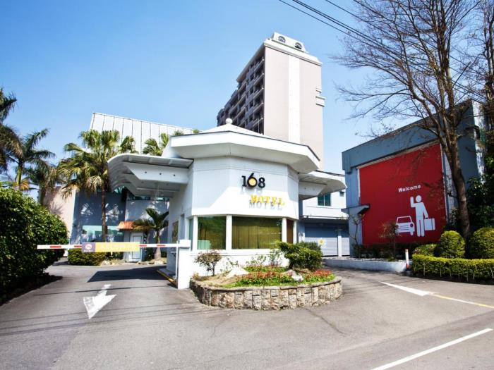 168 Motel - 平鎮館的圖片1