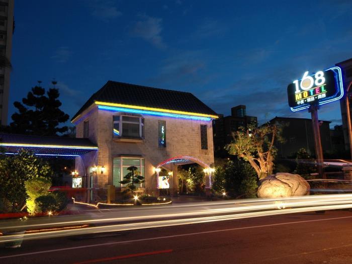 168 Motel - 桃園館的圖片1
