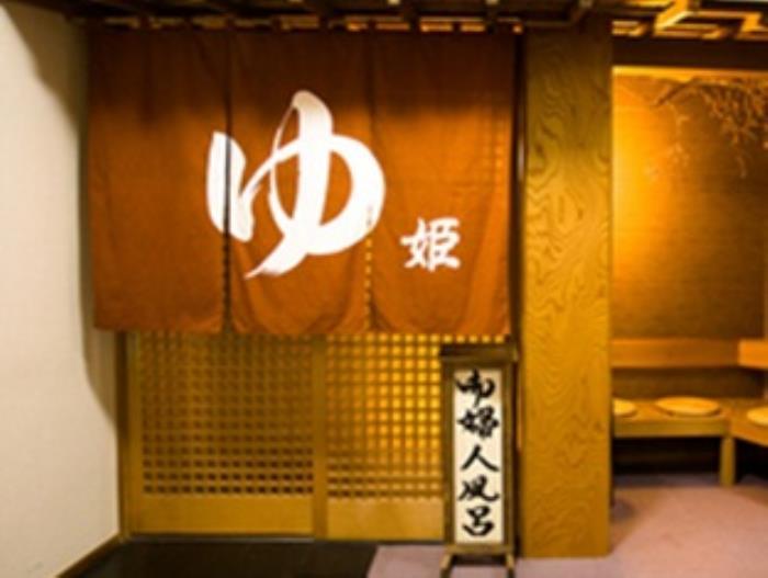 伊藤皇宫大酒店的圖片4