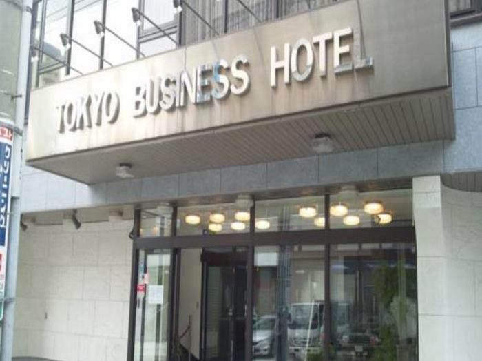 東京商務酒店的圖片1