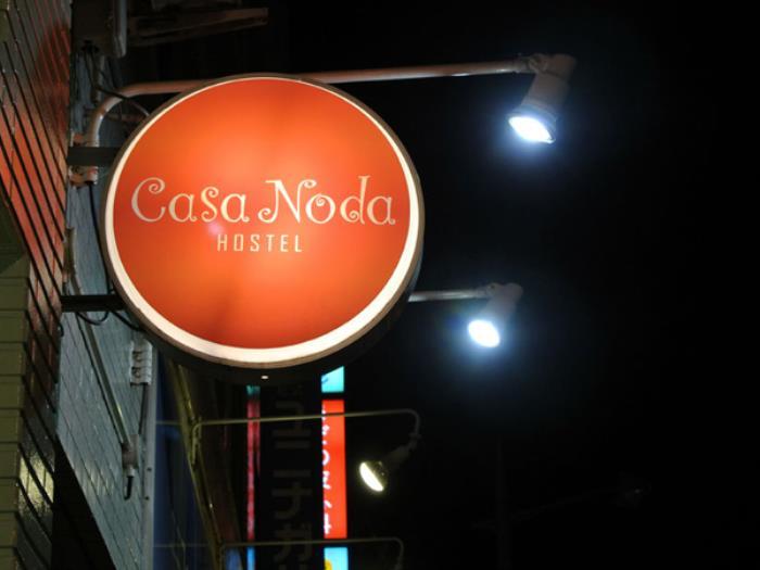 長崎Casa Noda旅館的圖片3