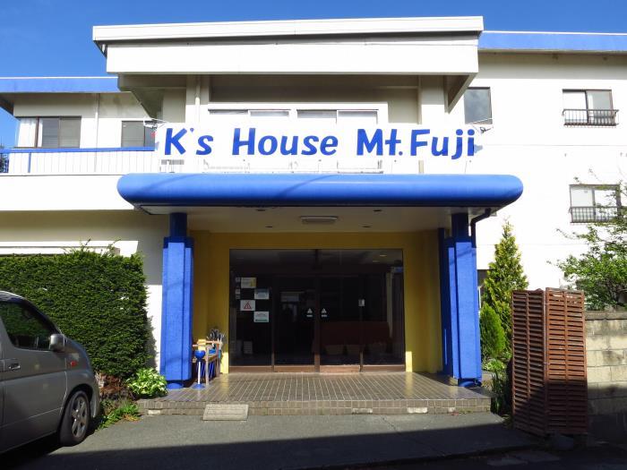富士山K之家的圖片1