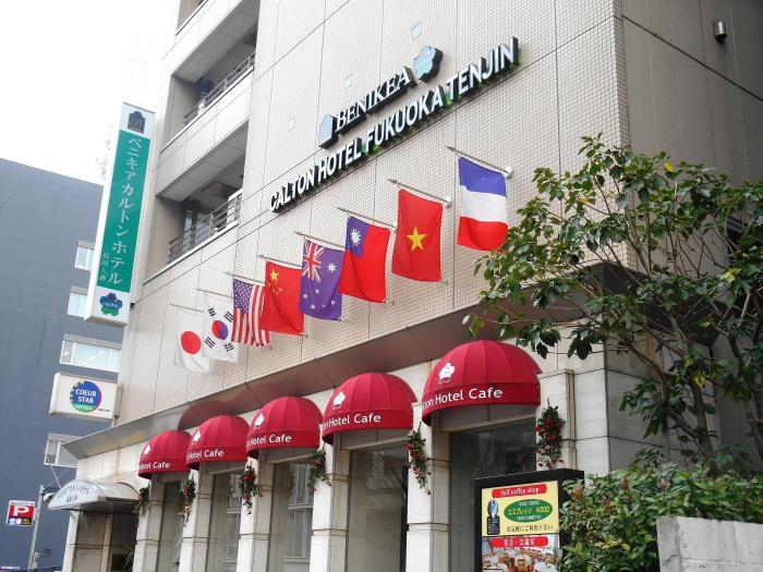 福岡天神本尼卡卡爾頓酒店的圖片1