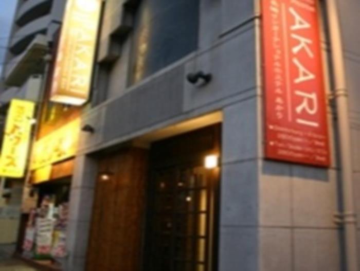 長崎Akari國際旅館的圖片4